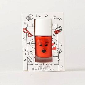nailmatic ネイルマティック DORI キッズ用ネイル おしゃれ 子供用マニキュア 子供用ネイル 水溶性 体に優しい フランス製ネイル 1本 オレンジ DORI
