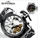 自動巻き式 腕時計 メンズ 自動巻 スワロフスキー 腕時計 うで時計 テンプスケルトン 手巻き式 オートマティック スケ…