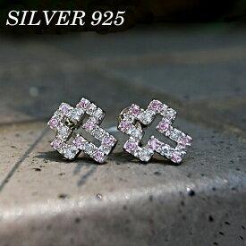 【クーポンでさらに割引】【送料無料】【あす楽】シルバー925 ミニクロスピアス ピンク ジルコニア使用 ブランドLord of Silver