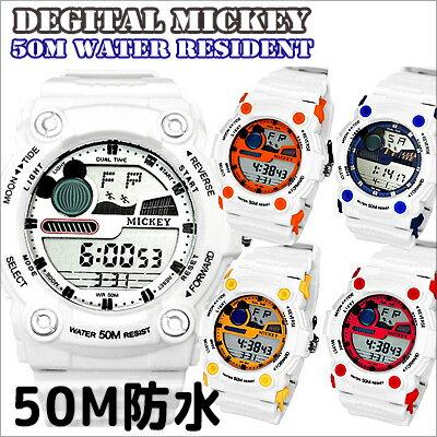 ディズニー 腕時計 ミッキー 腕時計 スポーツ デジタル とけい うで時計 全5色 Disney 50M防水機能 ホワイトラバーベルト 隠れミッキー 限定 ミッキーマウス メンズ レディース キッズ ストップウォッチ キャラクター 子供用 女性用 男性用