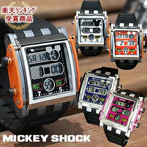 ディズニー 腕時計 レディース メンズ キッズ 子供用 Disney ミッキー スクエアデジタル 腕時計 全5色 ブラック ラバーベルト 隠れミッキー 限定 ディズニー 腕時計 レディース ミッキー 腕時計【MS】【DP】