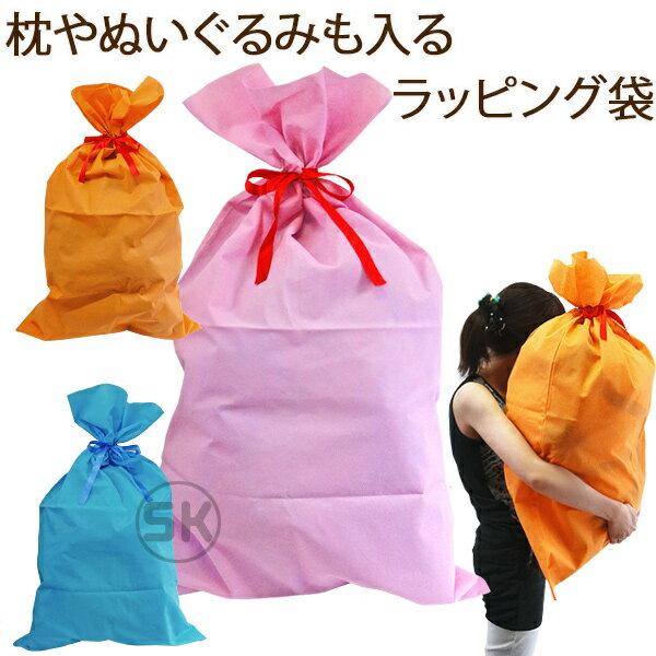 ラッピング プレゼント用 ラッピングバッグ メッセージカード付き 97.5cm×59cm 3色 ギフト ぬいぐるみ・バッグも入る ビッグサイズ リボン付き 代筆サービスも承ります 複数同時ラッピングも便利な袋タイプ