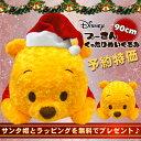 ぬいぐるみ 特大 プーさん ディズニー クリスマスセット Disney 特大 ぬいぐるみ クマ ぬいぐるみ 大 猫 犬 ウサギ う…
