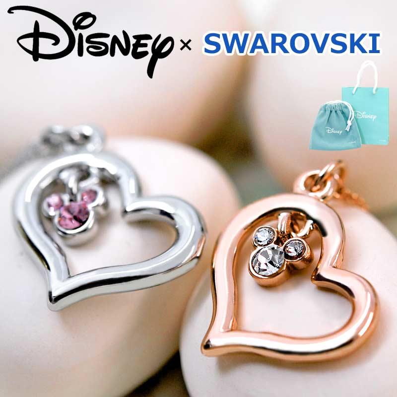 ディズニー ネックレス スワロフスキー ネックレス Disney オープンハート ハート ドロップ ミッキーマウス 24金仕上げ Mickey Heart ネックレス SWAROVSKI社のクリスタル使用 限定