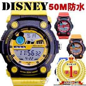 【あす楽可】【送料無料】【1年保証有】ディズニー 腕時計 防水 レディース キッズ メンズ WATCH Disney ミッキー デジタル うで時計 ラバーベルト ミッキーマウス ウオッチ 50M メンズ アラーム ストップウォッチ