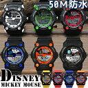 ディズニー 腕時計 キッズ レディース メンズ ユニセックス 50M防水機能付きミッキー 腕時計 ミッキーマウス 時計 メンズ WATCH Disney ミッキ...