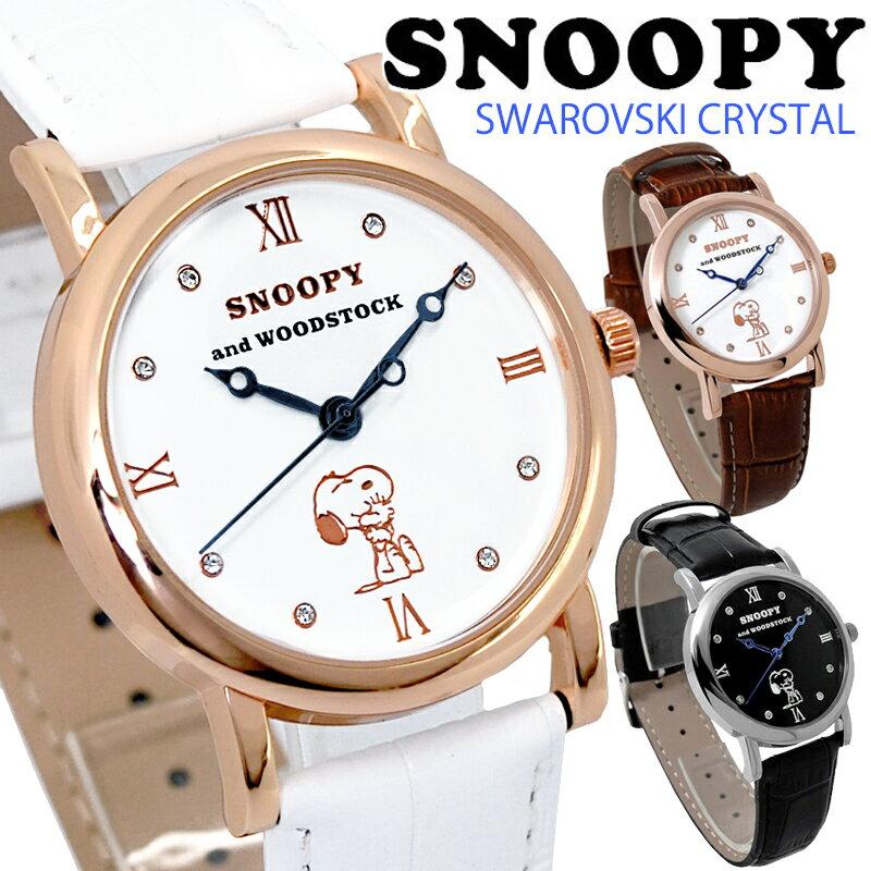 スヌーピー 腕時計 大人向け グッズ 本革 PEANUTS SNOOPY 映画 メンズ レディース 腕時計 おしゃれ かわいい ギフト ボックス付き キャラクター ウォッチ とけい うで時計 誕生日プレゼント クリスマス