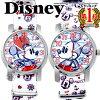ディズニー腕時計NATOベルトツムツムTUMUTUMUミッキープーさんトイストーリーバズミニーステンレス裏蓋ベルトキッズ大人ディズニーシリアルナンバー入り時計DisneyWATCH