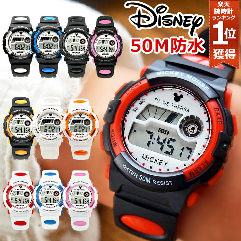 ディズニー 腕時計 キッズ 男の子 女の子 アラーム デジタル 光る レディース メンズ ユニセックス 腕時計 ミッキーマウス 時計 WATCH Disney ミッキー ラバーベルト ミッキー かわいい おしゃれ 人気