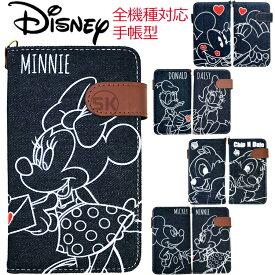 ディズニー 全機種対応 スマホケース 手帳型 iPhone HUAWEI Galaxy AQUOS ミッキー ミニー ケース 鏡 Disneyミラー 大人 かわいい デニム ドナルド ディジー おしゃれ ディズニーモバイル エクスペリア スマートフォン Disney Mobile iPhone XS XR