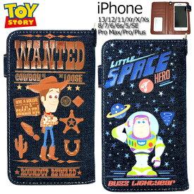 【本日ポイント2倍】【あす楽可】【送料無料】トイストーリー グッズ スマホケース 手帳型 iphoneケース ディズニー キャラクター かわいい デニム おしゃれ スマホカバー 長財布 iPhone11 Pro Max iPhoneX XS XR iPhone8 Plus iPhone7 iPhone6 6s iPhoneSE iPhone5 5s 5c
