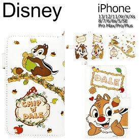 【あす楽可】【送料無料】チップとデール スマホケース 手帳型 ディズニー 全機種対応 iPhone ミッキー ミニー スマートホン 手帳型 ケース iPhone8 iPhoneX 鏡 Disney 大人 かわいい おしゃれ ディズニーモバイル エクスペリア スマートフォン