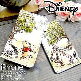 【エントリーでP2倍】【あす楽可】【送料無料】スマホケース 手帳型 iphoneケース プーさん ディズニー グッズ スマホカバー 長財布 ケース お財布携帯 iPhone11 Pro Max iPhoneX XS XR iPhone8 Plus iPhone7 iPhone6 6s iPhoneSE iPhone5 5s 5c