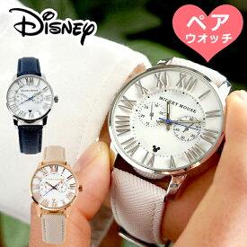 【ペアウォッチ 2本セット】ディズニー 腕時計 ミッキー【1年保証有】レディース メンズ 3D 立体 クロノグラフモデル 大人向け グッズ 時計 Disney グッズ シンプル 時計 レザーベルト 本革 限定 プレゼント ギフト【送料無料】