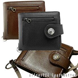 971d8374c2b6 本牛革使用 二つ折り 短財布 全2色 シルバー925コンチョ使用 ウォレットチェーン