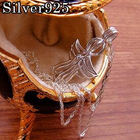 【あす楽】シルバー925 ネックレス エンジェル モニュメント ネックレス 天使 スワロフスキー ブランドLord of Silver