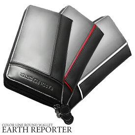本牛革使用 ラインデザイン ラウンド 長財布 全3色 ファスナー 長財布 ブランド EARTH REPORTER 【ゆうパケ可】