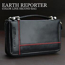 本牛革使用 2WAY セカンドバッグ 全3色 長財布としても使用可能 鞄 BAG 長財布 ブランド EARTH REPORTER