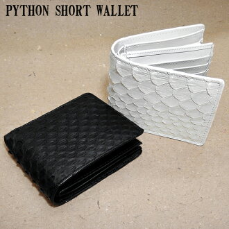 It is used a python of Respect for the Aged Day by all two colors of short  wallet luck with money up effects by two python skin fold