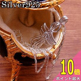 【決算SALE】【本日最大P10倍】【33%OFF】ネックレス スワロフスキー シルバー925 エンジェル モニュメント 置物 ペンダント 天使 プリンセス レディース キッズ ギフト プレゼント ブローチ 誕生日 クリスマス Lord of Silver