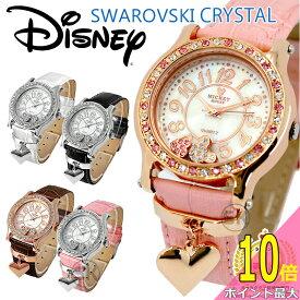 【本日+当店P5倍】【1年保証有】ディズニー 腕時計 スワロフスキー 腕時計 本革 レディース ミッキー 腕時計 ミッキーマウス うで時計 ハートチャーム付き Disney スワロフスキー ハート ギフト うで時計 WATCH Mickey Mouse チャーム付き【送料無料】