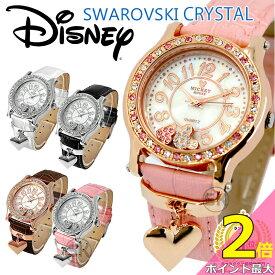 【全品ポイント2倍】【1年保証有】ディズニー 腕時計 スワロフスキー 腕時計 本革 レディース ミッキー 腕時計 ミッキーマウス うで時計 ハートチャーム付き Disney スワロフスキー ハート ギフト うで時計 WATCH Mickey Mouse チャーム付き【送料無料】