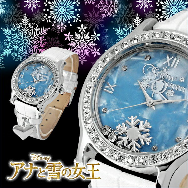 ディズニー 腕時計 プリンセス エルサ アナと雪の女王 ホワイト×シルバー レディース Disney ハートチャーム 本牛革ベルト スワロフスキー ディズニー プリンセス 人気 アナ ゆき アナユキ 限定