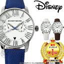 ディズニー 腕時計 ミッキー 腕時計 レディース メンズ ミッキー 腕時計 3D 立体 クロノグラフモデル ギリシャ数字 大…