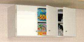 【完成品】鏡面扉 吊り戸棚幅90奥行L(30cm)タイプ洗面所収納 トイレ収納