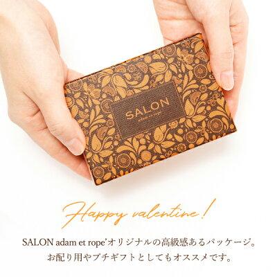 【SALONFRUITSPROJECT】SALONadametrope'オリジナルフルーツショコラ(オレンジ6個入)