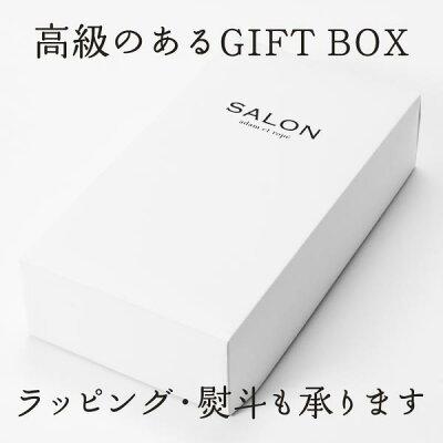 伊藤農園forSALONみかんシュース2本セット