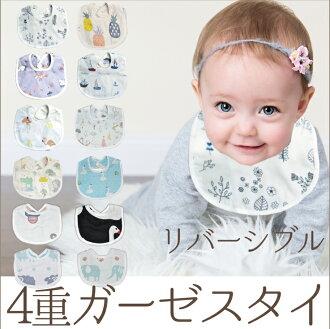 sutai圍嘴柔軟的棉布4層紗布泰國分娩祝賀名進入,名前面進入,能綉,/可愛的包免費