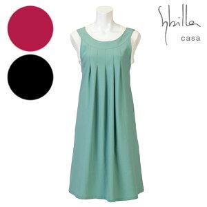 【Sybilla casa】シビラ カーサBasic B 背付きエプロン