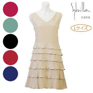 【Sybilla casa】シビラ カーサBasic B フリークロスエプロン※Lサイズ