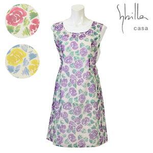 〈SALE〉【Sybilla casa】シビラ カーサカバイェテ(イーゼル) クロスエプロン〈1点までメール便OK〉