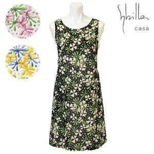 〈SALE〉【Sybilla casa】シビラ カーサテンペラ(油絵具)背付きエプロン〈1点までメール便OK〉