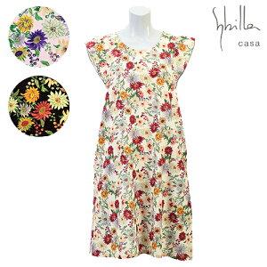 〈SALE〉【Sybilla casa シビラカーサ】エコロヒーア 背中ボタン背付きエプロン〈1点までメール便OK〉