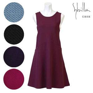〈SALE〉 【Sybilla casa シビラカーサ】無地ニット 背付きエプロン