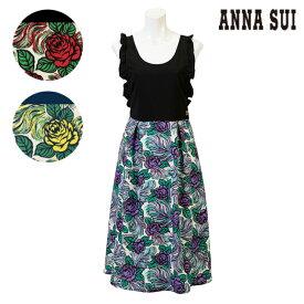〈SALE〉【ANNA SUI】アナ スイローザメキシカーナ クロスエプロン〈1点までメール便OK〉