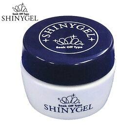 SHINYGEL:クリア<通常タイプ> 18g 爪を傷めない ジェルネイル クリアジェル(シャイニージェル)(JNA/INA検定対応)[UV/LED対応○]