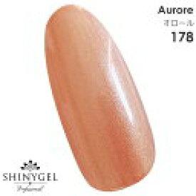 SHINYGEL Professional:カラージェル 178/オロール 【SHINYGEL Professional オレンジ ベージュ 紅梅色 4g (シャイニージェルプロフェッショナル)[UV/LED対応○](JNA検定対応)