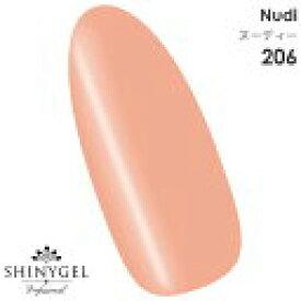SHINYGEL Professional:カラージェル 206/ヌーディー ベージュ スキンカラー 4g (シャイニージェルプロフェッショナル)[UV/LED対応○](JNA検定対応)
