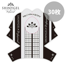 (DM便○)SHINYGEL Professional:ネイルフォーム/30枚入り (シャイニージェルプロフェッショナル)