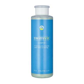 供游泳维克swimvic游泳池·游泳使用的洗发水