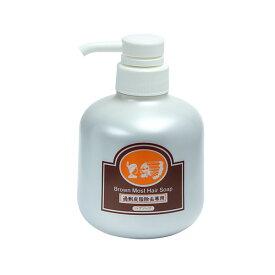 ●テクノビューティサプライ ブラウンヘアソープ 400ml Brown Most Hair Soap