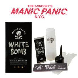 マニックパニック ホワイトボム ハイブリーチセット マニパニ MANICPANIC ブリーチパウダー 30g & オキシ6% 90ml