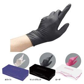 ハイジェニックグローブ 100枚入 【SS・S・M・L カラーリング用手袋 手袋 グローブ ゴム手袋 】