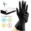 フェザー シルクラテックスグローブ ブラック 50枚入 左右両用タイプ【XS・S・M・L カラーリング手袋 手袋 グロー…