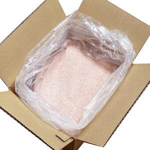 送料無料<ヒマラヤ岩塩 業務用 ピンクパウダー粗目 20kg>/食用/ギフト/岩塩/ミネラル/ダイエット/温泉/バスソルト/お得/天然無添加/パキスタン政府公認最高品質/美味しい