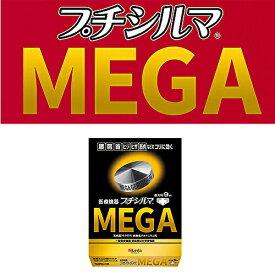 レダ プチシルマ MEGA 9mm 大粒 首・肩・腰・ヒジ・ヒザのコリにピタッと貼るだけ 一般医療機器 送料込み ラッピング不可 ゲルマニウム Leda